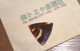 トミヤ楽器で買ったべっ甲ピック�B.JPG