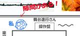 新歌舞伎座の舞台には隙間がある!.jpg